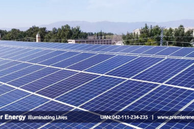 356.52 KW Grid Tied Solar Power Plant Installed at Qarshi-industries