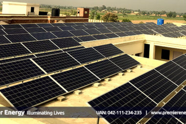 85 KW Grid Tied Solar System Installed at Cadet College Okara