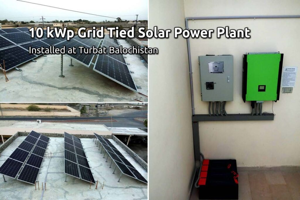 10KW Grid Tie Solar Power Plant Installed in Turbat Balochistan