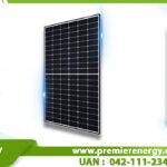 JA Solar Pakistan